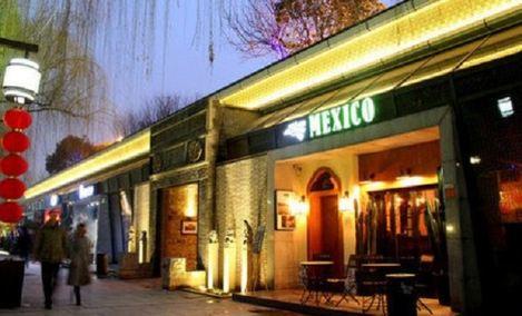MEXICO墨西哥酒吧