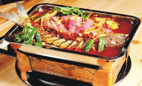 川奇巫山烤全鱼