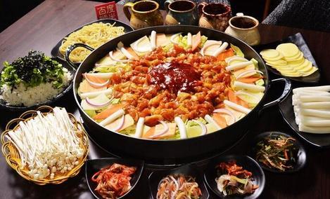 比比力韩式铁板鸡(海大店)