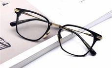 木左眼镜(湖里店)