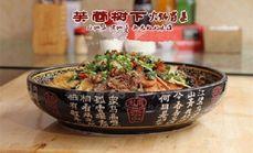 芙蓉树下火锅冒菜(忠烈祠东街店)