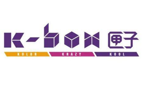 匣子K BOX(国贸店)