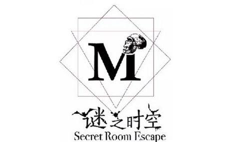 谜之时空密室逃脱(朝阳大悦城店)