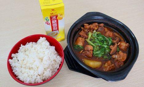 张家黄焖鸡米饭