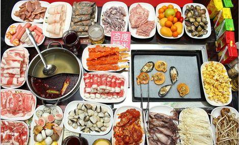 初乐韩国烧烤自助餐厅