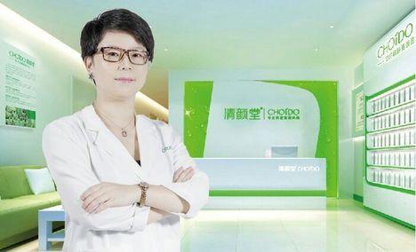 清颜堂专业祛痘 - 大图