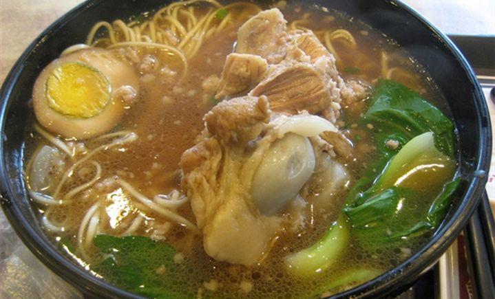 刘翔羊肉砂锅