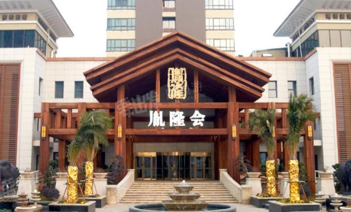 胤隆国际水疗会所(胤隆汇通惠路店)
