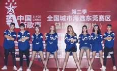 JS舞蹈全国连锁(江南西玫瑰园店)