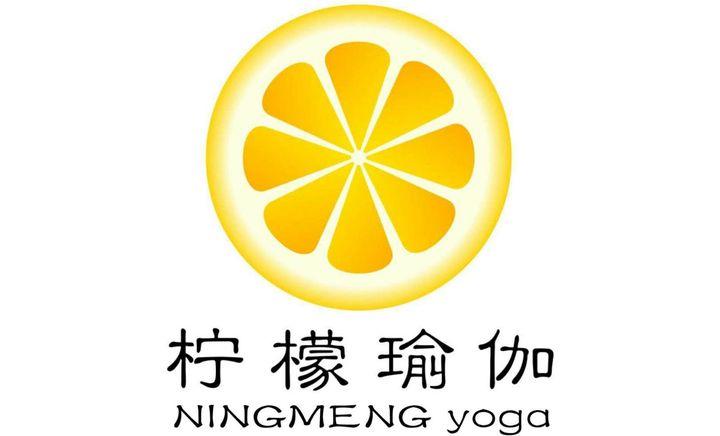 柠檬瑜伽(艾溪湖店)