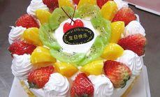 庆源12英寸蛋糕8选1