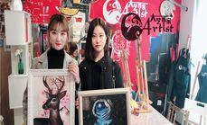 ARTIST大艺术家零基础油画(望京店)