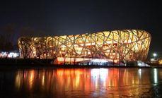 中国国旅北京精品三晚四日游