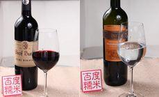 匈牙利葡萄酒2选1