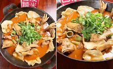 兴源坊地锅鸡