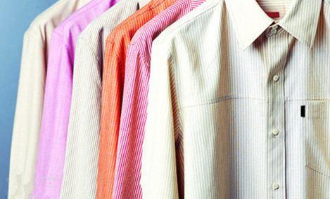 UCC国际洗衣(花样城店)