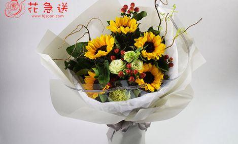 花急送鲜花 - 大图