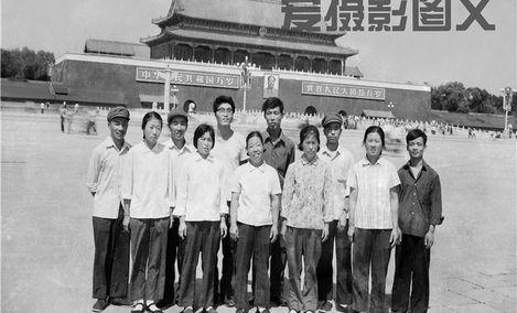 摄影图文(海淀-四季青店) - 大图