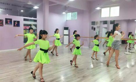 星秀舞蹈培训机构