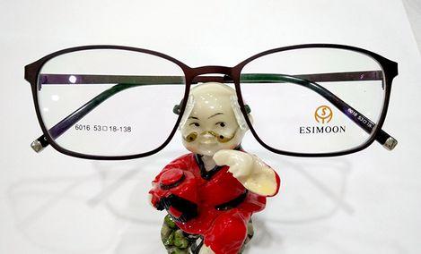倩目眼镜视光中心(保利花园店)