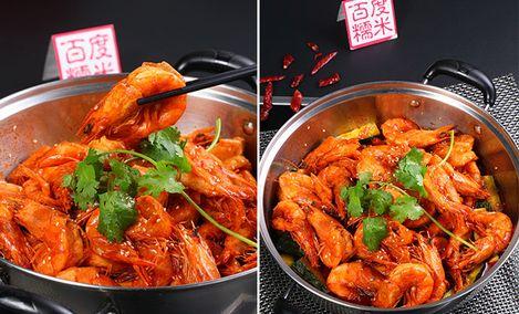 虾吃虾涮(永旺店) - 大图