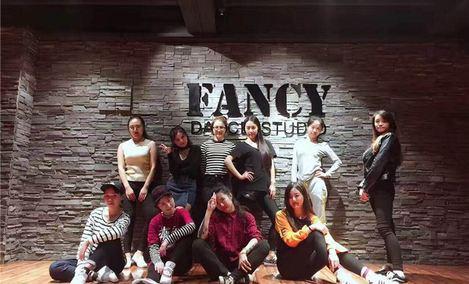 白妍旗下fancy舞蹈工作室(新街口店)