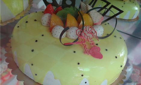 福园蛋糕坊