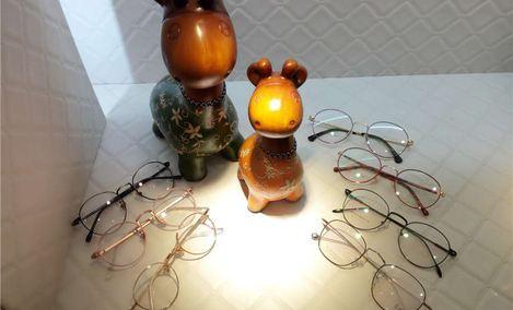 新华眼镜(老城区店)