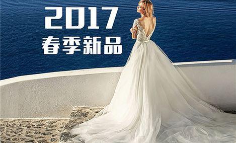 楼蘭君婚纱礼服