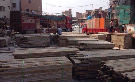 金星木材回收店
