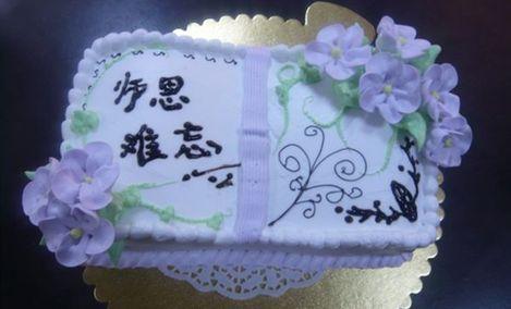 美佳乐蛋糕时尚店