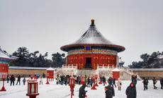 海洋国旅北京嘉乐旅行