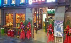 韩国The Frypan炸鸡&啤酒(乐松店)