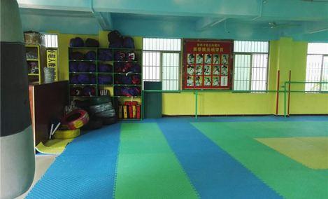 小超人跆拳道培训中心
