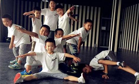 鑫艺舞蹈培训中心