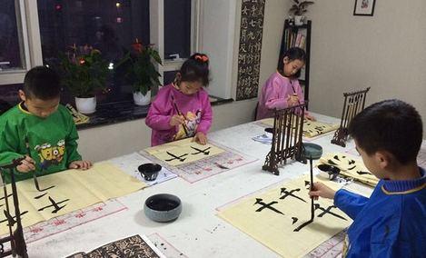 唐风妙艺书画培训中心