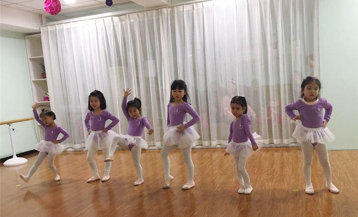 星舞韵舞蹈艺术中心
