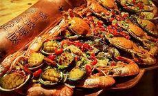 海鲜大咖3至4人套餐
