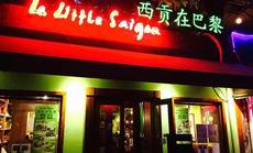 西贡在巴黎情人套餐