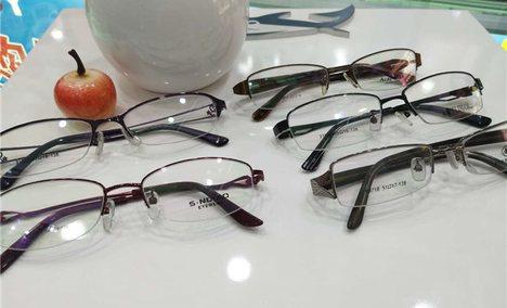 明悦眼镜 - 大图