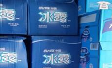 妙鼎水站100元代金券