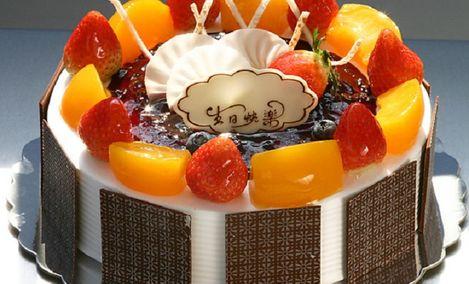 莎琪蛋糕(火车站店)