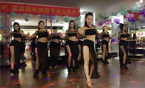 紫葳国际舞蹈