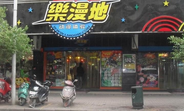 英祥锦江国际大酒店