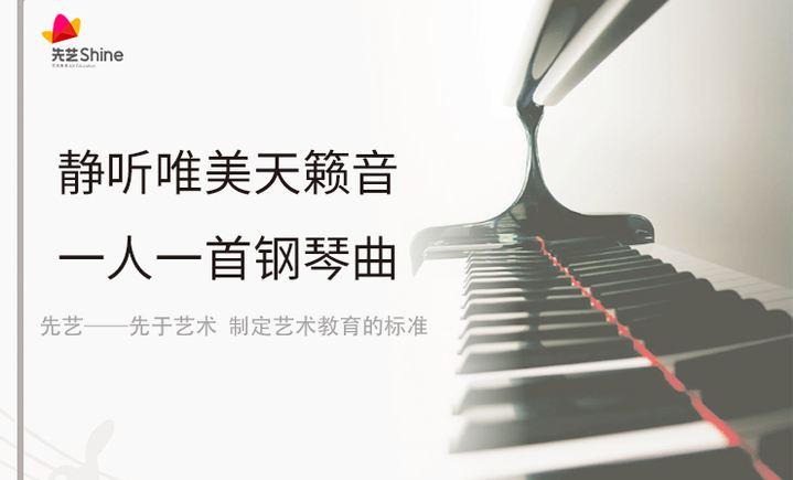 先艺艺术教育(大悦城店) - 大图
