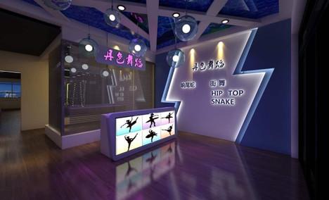 丹色舞蹈培训中心