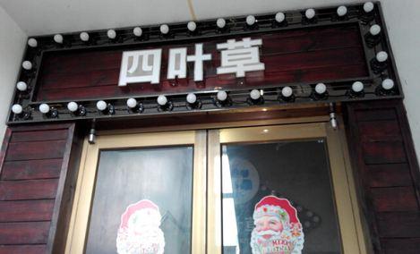 贝佳艺术馆(汉口店)