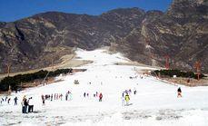 石京龙滑雪场平日4小时票