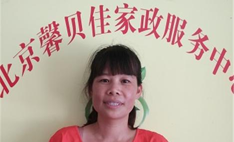 北京馨贝佳家政