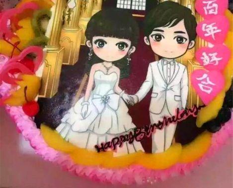 金冠香蛋糕(四店)